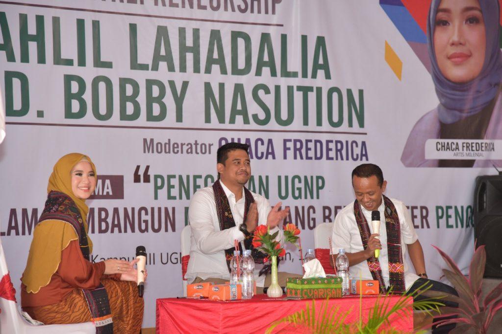 Seminar Nasional Entrepreneurship